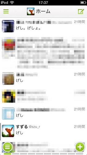 20130621.jpg