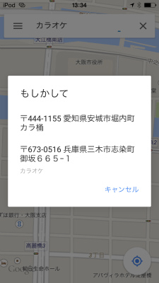 IMG_3380.jpg